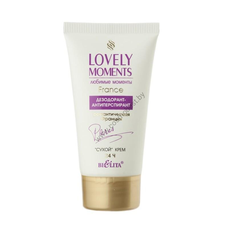 "Antiperspirant deodorant ""Romantic France"" dry cream 24 h from Belita"