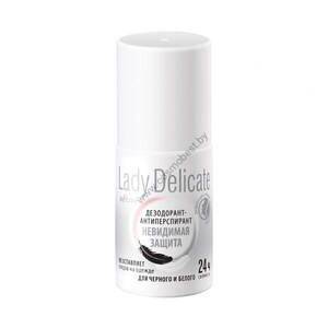 """Antiperspirant deodorant """"Invisible protection"""" from Belit"""