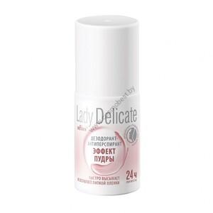 "Antiperspirant deodorant ""Effect of powder"" from Belit"