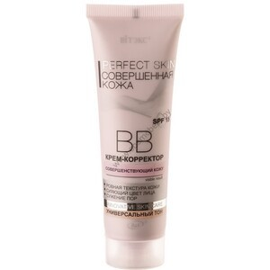 BB Cream Concealer, Perfecting Skin from Vitex