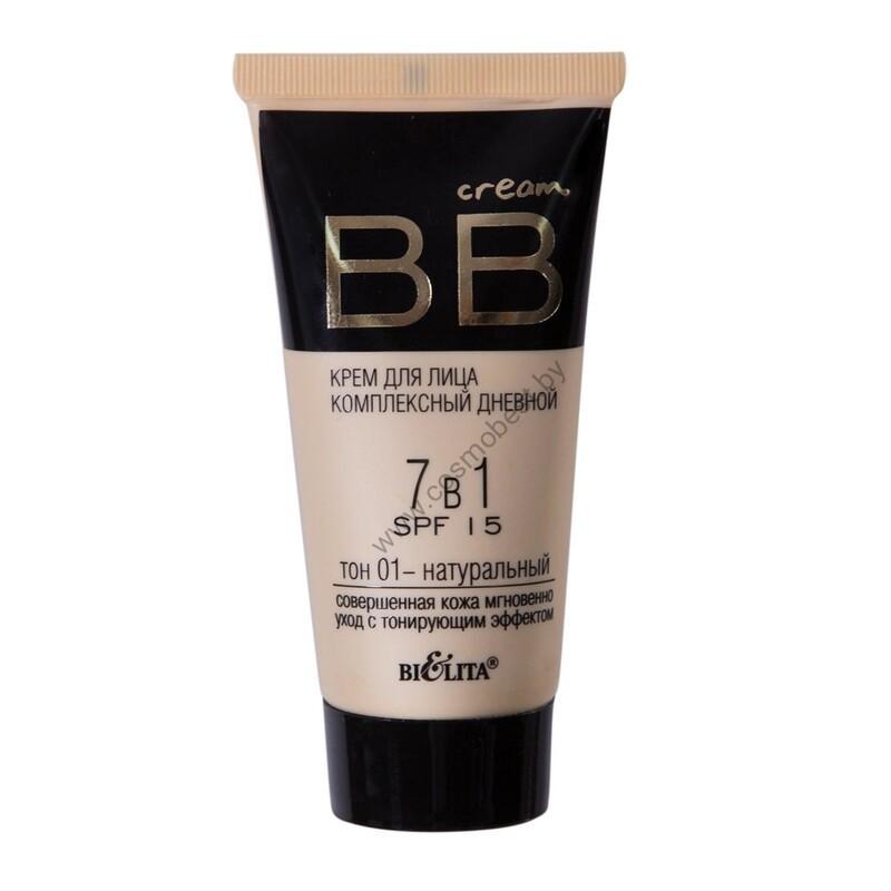 BB cream тон 01 - натуральный от Белита