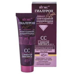 CC cream for the face with a lifting effect from Vitex