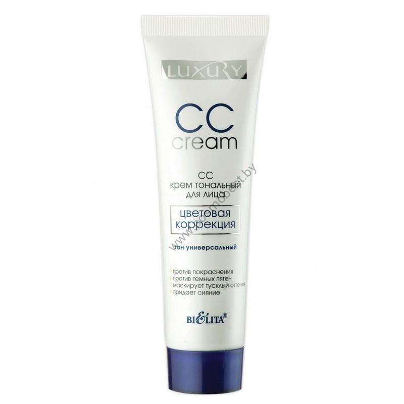 CC cream Крем тональный для лица Цветовая коррекция от Белита