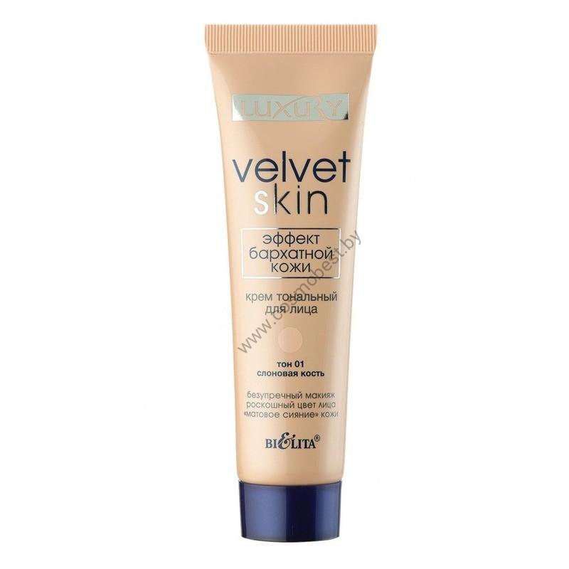 Foundation cream for the face Effect of velvet skin tone 01 from Belita