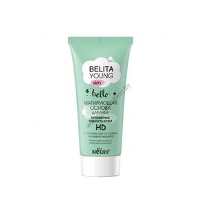 Instant Skin Smoothness Mattifying Foundation HD from Belita