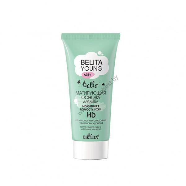 Матирующая основа для лица «Мгновенная ровность кожи» HD от Белита