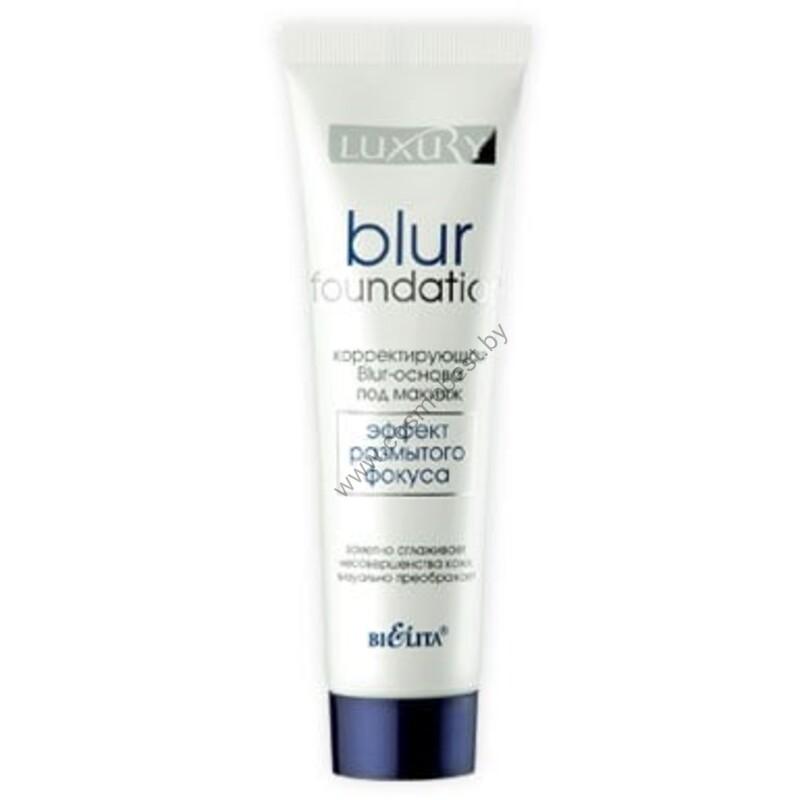 Корректирующая BLUR-ОСНОВА под макияж от Белита