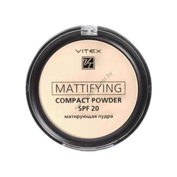 Матирующая компактная пудра для лица Mattifying compact powder SPF20 от Витэкс