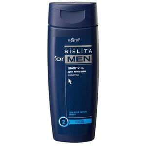 Шампунь для мужчин для всех типов волос от Белита