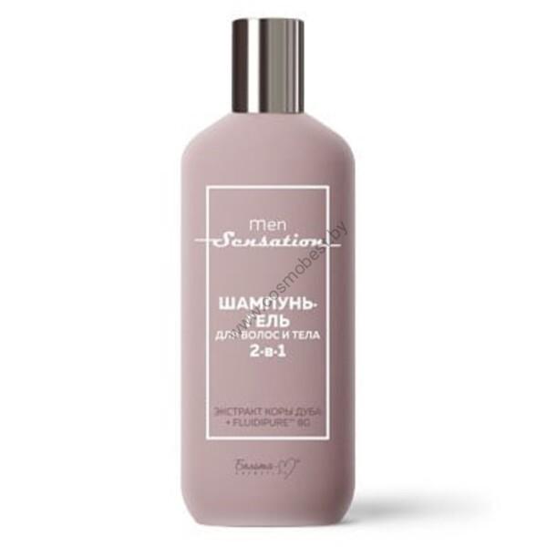 Шампунь-гель для волос и тела 2-в-1 от Белита-М