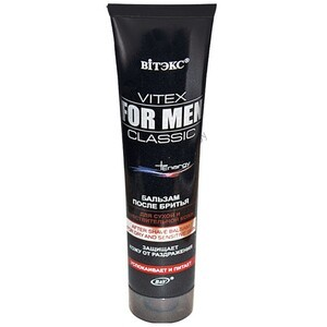 After Shave Balm for Dry and Sensitive Skin by Vitex