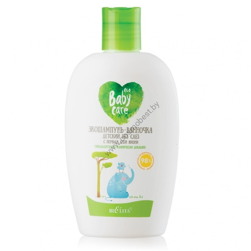 ECOSHAMPOO-BATH FOR CHILDREN WITHOUT TEARS from the first days of life from Belita