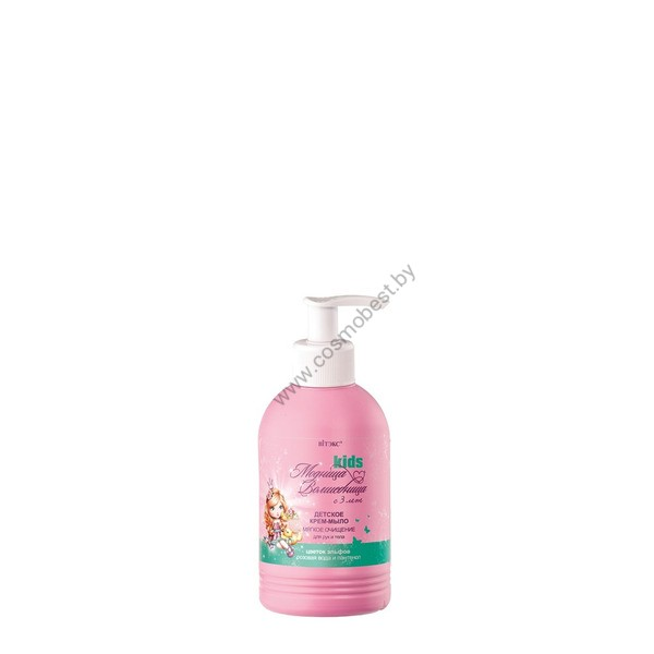 Детское крем-мыло «Мягкое очищение» для рук и тела от Витэкс