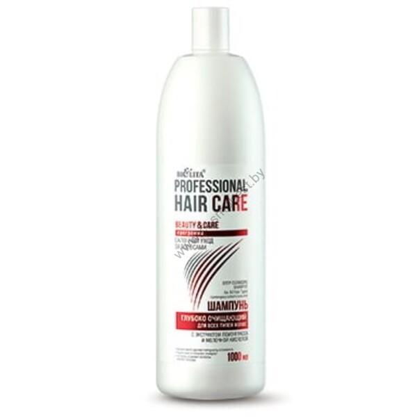 Шампунь глубоко очищающий для всех типов волос с экстрактом лемонграсса и молочной кислотой от Белита