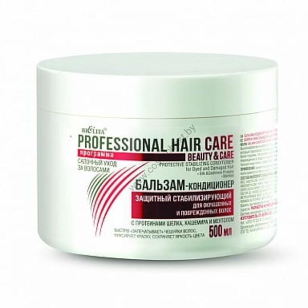 Бальзам-кондиционер защитный стабилизирующий для окрашенных и поврежденных волос с протеинами шелка, кашемира и ментолом от Белита