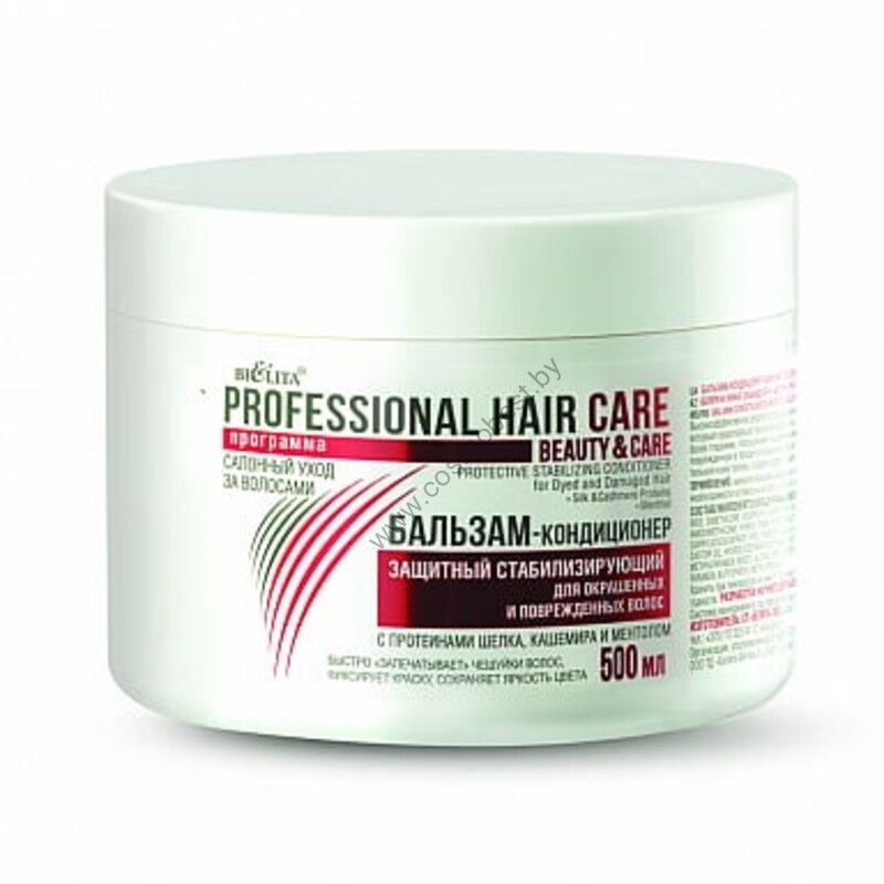 BALM-CONDITIONER protective stabilizing for colored and damaged hair with silk proteins, cashmere and menthol from Belit