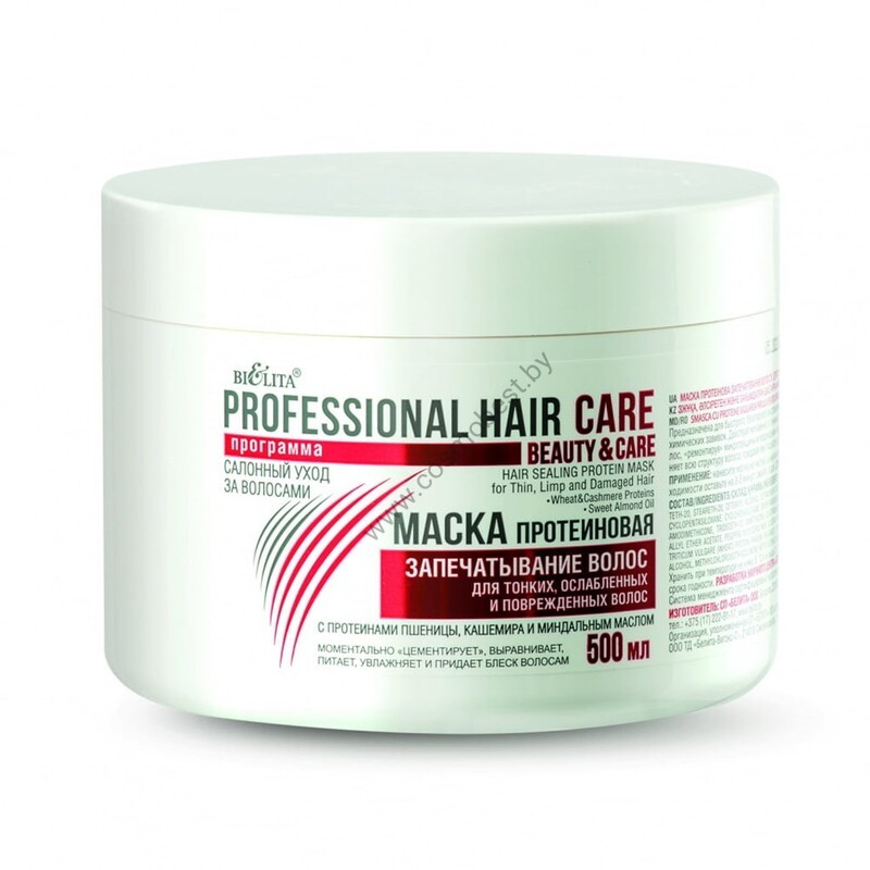 PROTEIN MASK Sealing hair for thin, weakened and damaged hair with wheat proteins, cashmere and almond oil from Belit