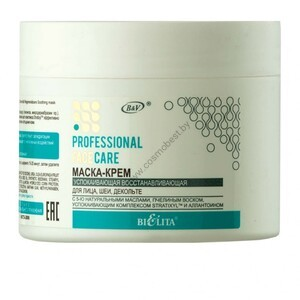 Soothing and regenerating cream mask for face, neck, décolleté from Belita