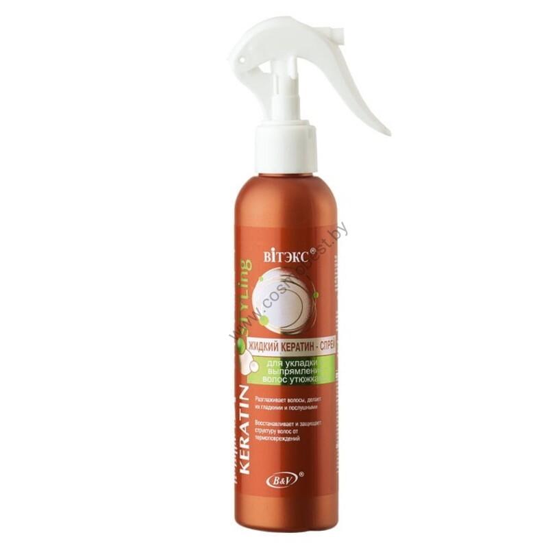 ЖИДКИЙ КЕРАТИН-спрей для укладки и выпрямления волос утюжками от Витэкс