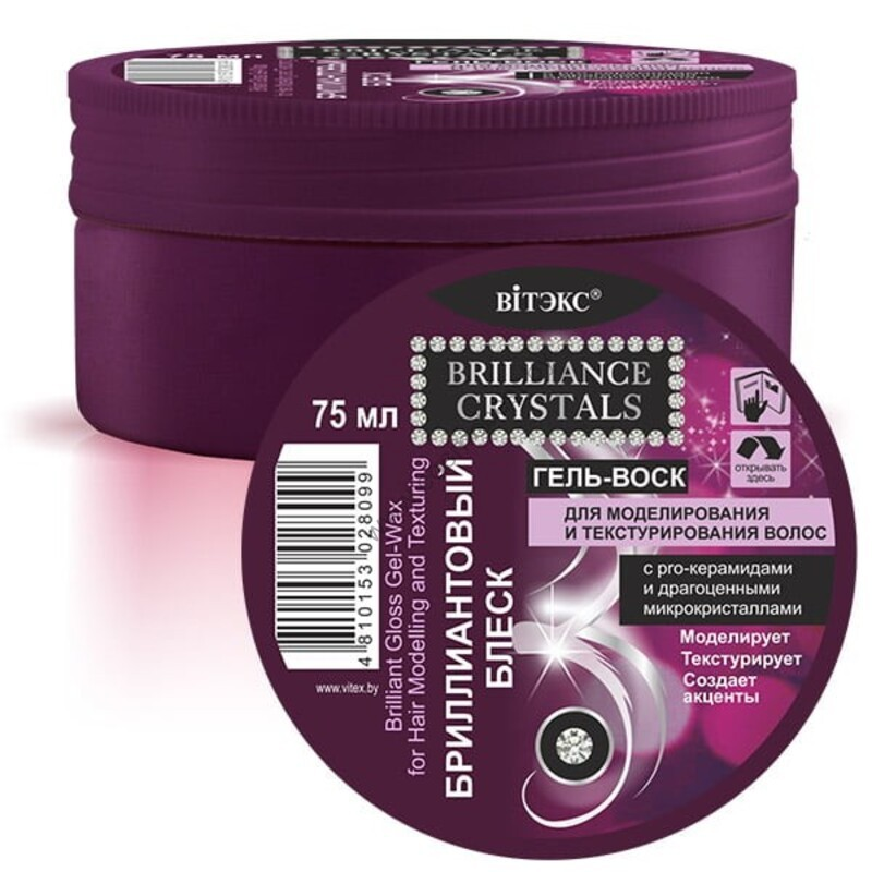 Гель-воск БРИЛЛИАНТОВЫЙ БЛЕСК с pro-керамидами и драгоценными микрокристаллами для моделирования и текстурирования волос от Витэкс