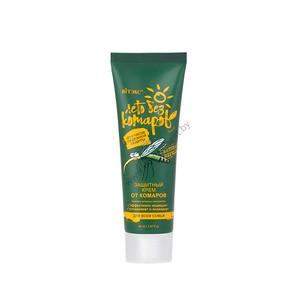 Vitex Mosquito Protective Cream