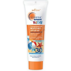 Солнцезащитное молочко для детей водостойкое SPF30 «Нежная защита. Анти-песок» от Белита
