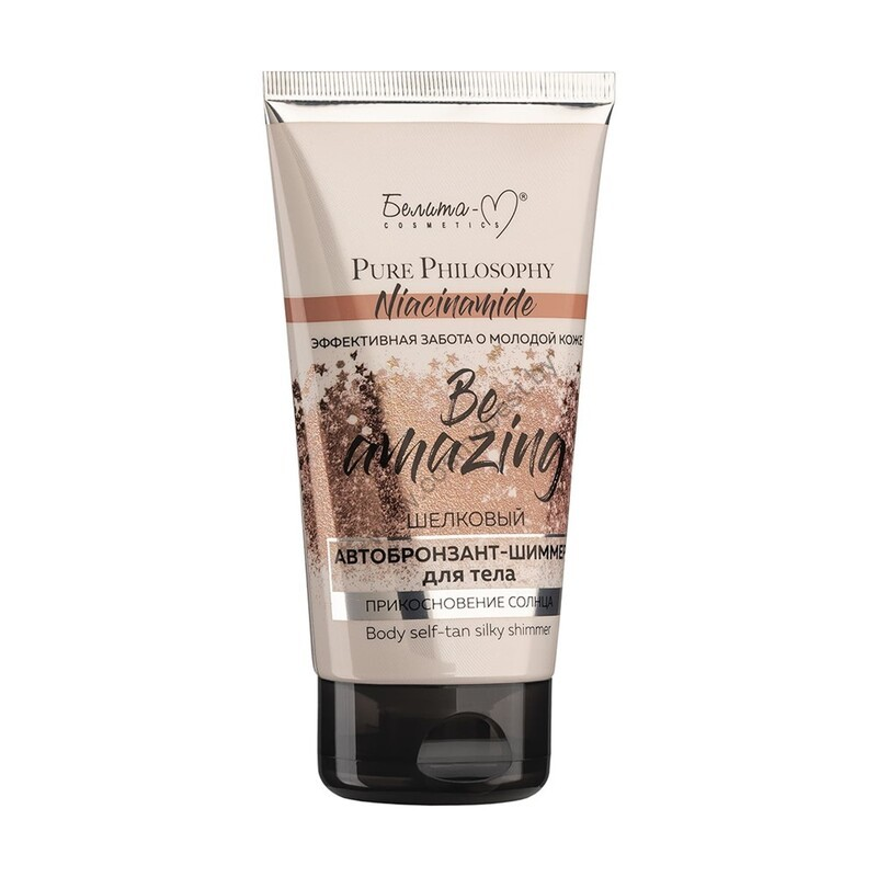 """Silk auto bronzant body shimmer """"TOUCH OF THE SUN"""" from Belita-M"""