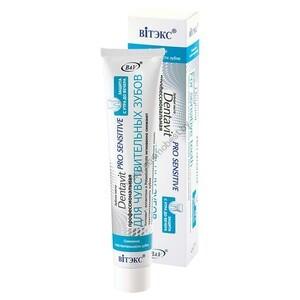 Dentavit Pro Sensitive Профессиональная для чувствительных зубов от Витэкс