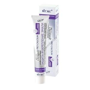 Dentavit Pro Calcium Профессиональная защита и укрепление эмали от Витэкс