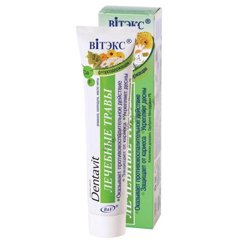 Зубная паста «Dentavit» Лечебные травы от Витэкс