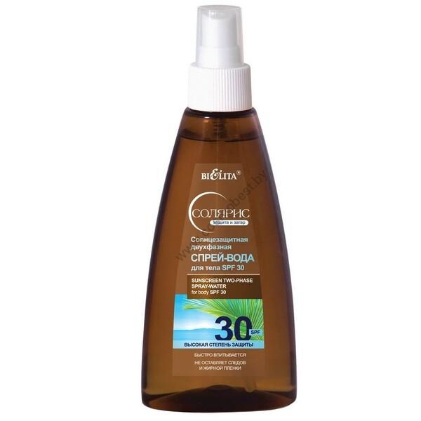 Солнцезащитная двухфазная спрей-вода для тела SPF 30 от Белита