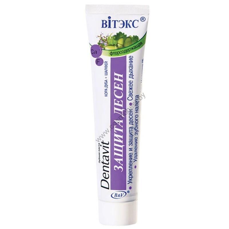 Зубная паста фторсодержащая Кора дуба + Шалфей - Защита десен от Витэкс