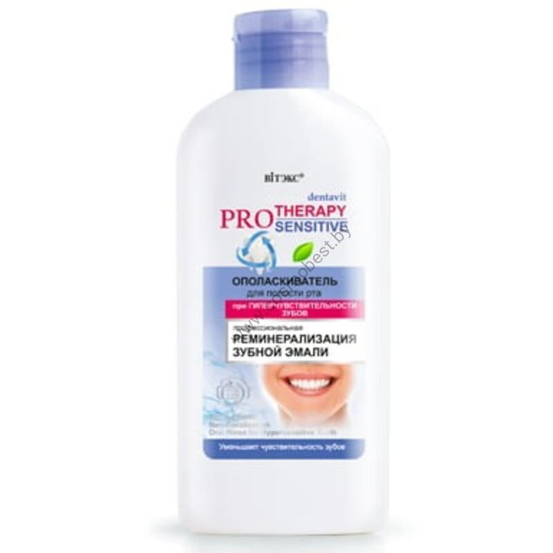 Mouthwash for oral hygiene with dental hypersensitivity from Vitex