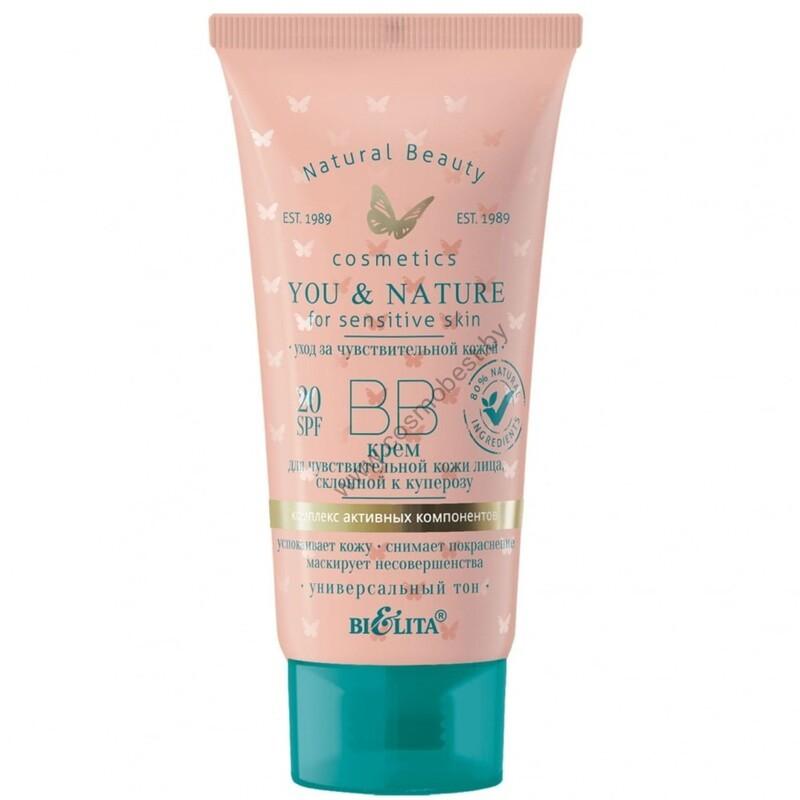 BB cream for sensitive skin prone to couperose SPF 20 from Belita