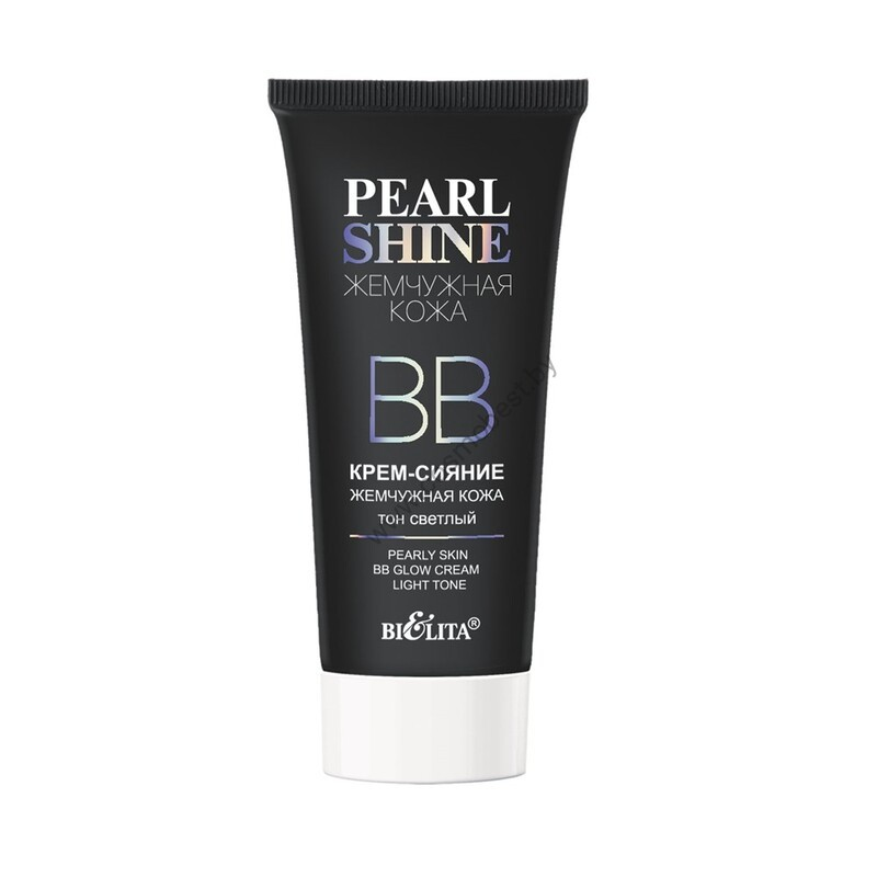 "BB cream-shine ""Pearl skin"" light tone from Belit"