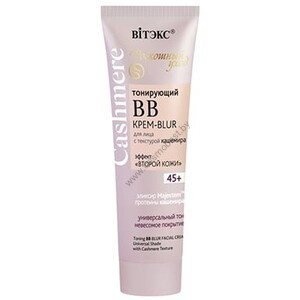 Toning BB Cream-BLUR for face with cashmere texture 45+ Cashmere from Vitex