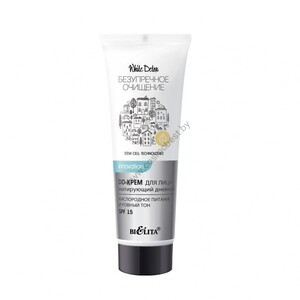"DD-face cream mattifying day ""Oxygen nutrition and even tone"" SPF 15 from Belita"