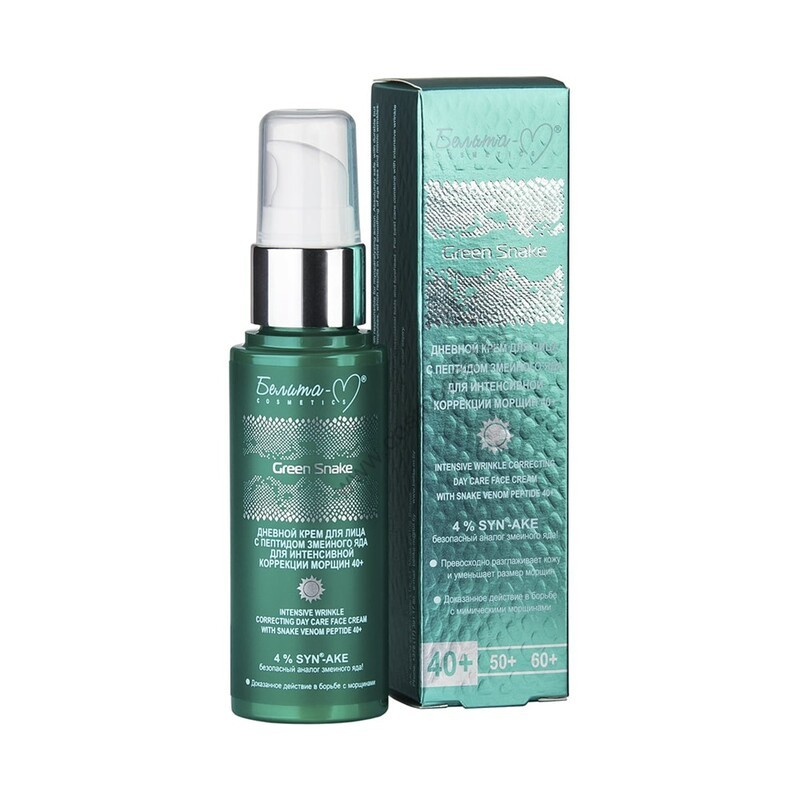 Day face cream with snake venom peptide for intensive correction of wrinkles 40+ from Belita-M
