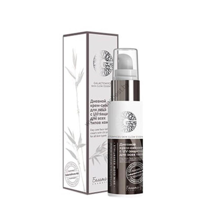 Дневной крем-сияние для лица с UV-защитой для всех типов кожи от Белита-М