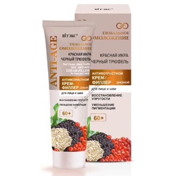 Антивозрастной крем-филлер для лица и шеи 60+ дневной от Витэкс