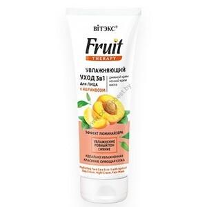 Увлажняющий уход 3в1 для лица с абрикосом от Витэкс