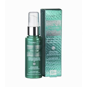 Ultra-aging day face cream with snake venom peptide 50+ Green Snake from Belita-M