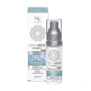 Мезокрем-филлер для лица «Увлажнение 72 часа + Разглаживание морщин» от Белита