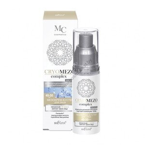 "Mezocream-booster for the face ""Moisturizing 72 hours + Lifting of the oval face"" from Belita"