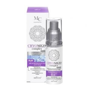 Мезокрем-бустер для лица «Омоложение + Восстановление овала лица» от Белита
