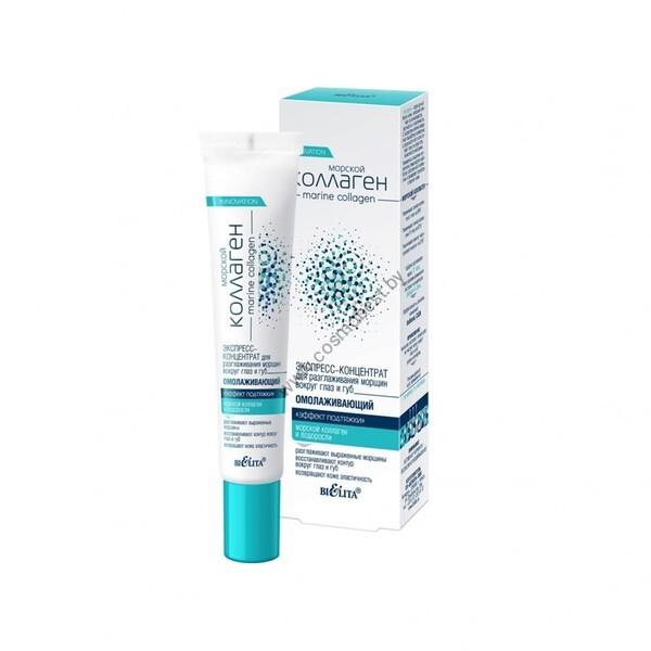 Экспресс-концентрат для разглаживания морщин вокруг глаз и губ омолаживающий «Эффект подтяжки» от Белита