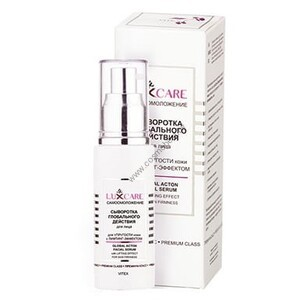 LuxCare LuxCare Global Firming Serum from Vitex