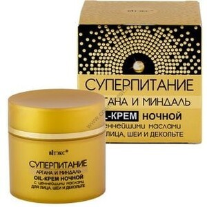 Night cream-oil with the most valuable oils for face, neck and décolleté from Vitex
