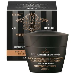 Пептидный Крем-Prestige  для лица и шеи Восстановление упругости и сокращение морщин ночной от Витэкс