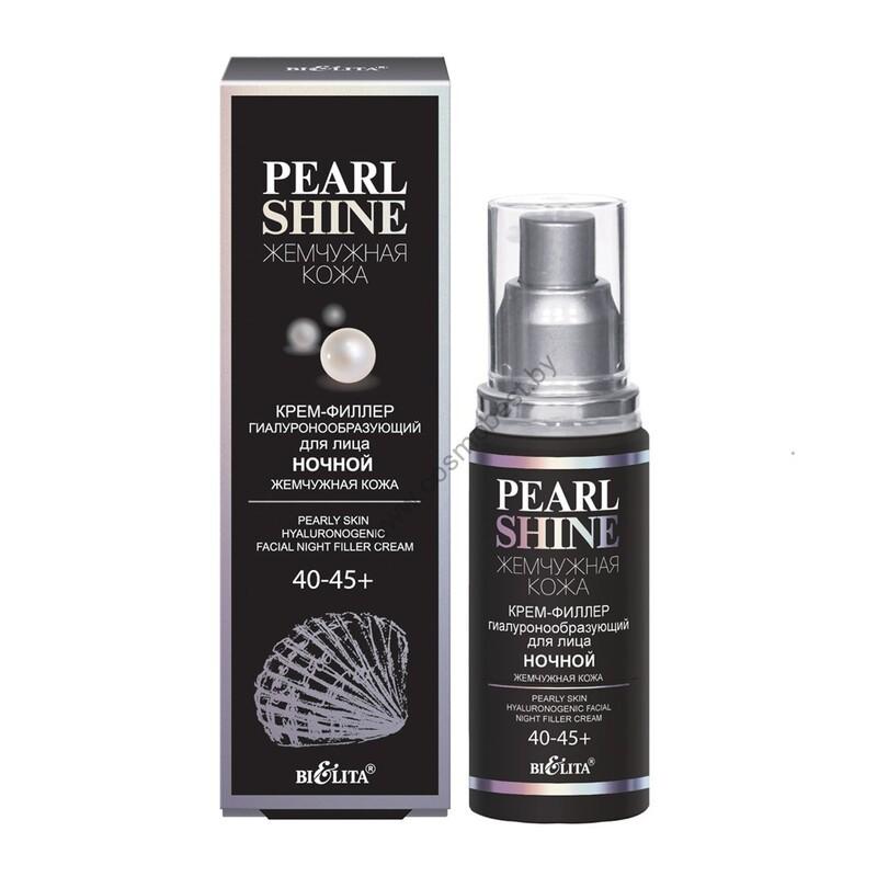 Крем-филлер гиалуронообразующий для лица ночной «Жемчужная кожа» 40-45+ от Белита